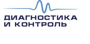 """Работа в Инженерно-техническая компания """"Диагностика и контроль"""""""