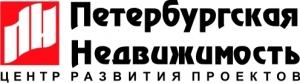 """Работа в """"Центр развития проектов """"Петербургская Недвижимость"""""""