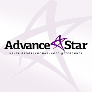 Работа в Advance Star