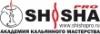 Работа в ShishaPRO (К-Сервис)