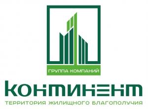 Вакансия в сфере закупок, снабжения в Континент в Коврове