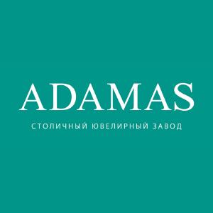 Вакансия в АДАМАС в Москве