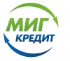 Вакансия в сфере банков, инвестиций, лизинга в МигКредит в Серпухове