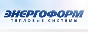 Работа в ЭНЕРГОФОРМ