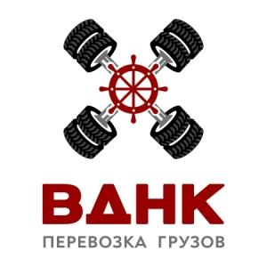 Вакансия в ПКФ ВДНК в Москве