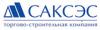 Вакансия в САКСЭС в Нижнем Новгороде