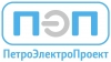 Работа в ПетроЭлектроПроект