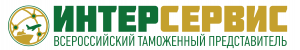 Вакансия в ИНТЕРСЕРВИС в Москве