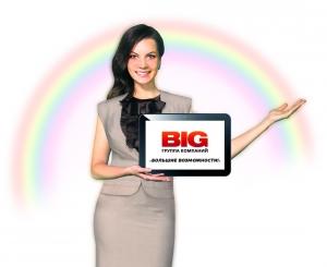 Вакансия в Группа компаний БИГ в Москве