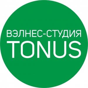Работа в Вэлнес-студия ТОНУС