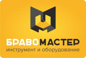 Работа в уфе демский район свежие вакансии русская псовая борзая г москва частные объявления