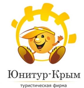 Работа в Юнитур-Крым