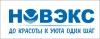 Вакансия в НОВЭКС в Новокузнецке