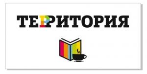 Работа в Полиграфист Книга