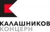 """Работа в """"Концерн """"Калашников"""""""