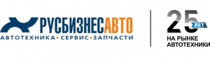 Вакансия в Русбизнесавто в Московской области