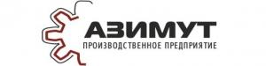 """Работа в Производственное предприятие """"Азимут"""""""