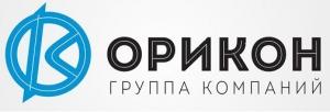 """Работа в Группа компаний """"Орикон"""""""