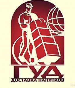 Вакансия в ГУДС в Москве