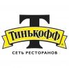 """Работа в """"Частные Пивоварни """"ТИНЬКОФФ"""""""