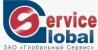 Работа в Глобальный сервис