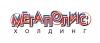 """Вакансия в сфере искусства, культуры, развлечений в Холдинг """"Мегаполис"""" в Белорецке"""