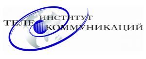 Работа в Институт телекоммуникаций