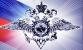Работа в 8 Отдел охраны Центра специального назначения вневедомственной охраны МВД России