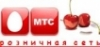 Работа в Служба контроля качества МТС