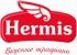 Работа в Hermis