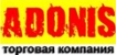 Работа в Адонис-Уфа