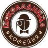 Работа в Кофейня Шоколадница (московская сеть)