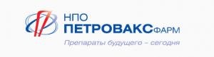 Работа в НПО Петровакс Фарм