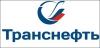 Вакансия в Транснефть Нефтяные Насосы в Челябинске