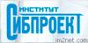 Работа в Институт Сибпроект