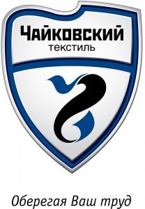 Логотип компании ГК