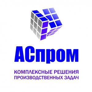 Работа в АСпром