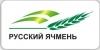 Работа в Русский ячмень