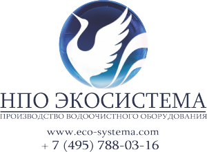 Вакансия в НПО Экосистема в Москве