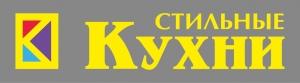 Логотип компании Группа компаний
