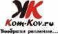 Работа в Kom-kov