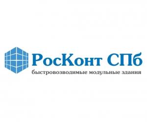 Вакансия в РосКонт СПб в Санкт-Петербурге