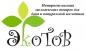 """Работа в Интернет-магазин """"Экотов"""""""