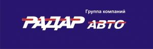 """Вакансия в сфере IT, Интернета, связи, телеком в ГК """" Радар-Авто"""" в Иваново"""
