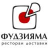 """Работа в Ресторан доставки """"Фудзияма"""""""