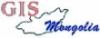 Работа в ГИС Монголия ХХК /  GIS Mongolia Co, Ltd