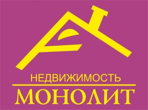 "Работа в Агентство недвижимости ""Монолит"""