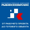 Работа в Рыбинсккомплекс, ЗАО, ПФК