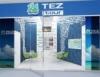 Работа в TEZ TOUR Куркино - Химки