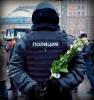 Работа в 2-ой оперативный полк полиции ГУ МВД России по г.Москве